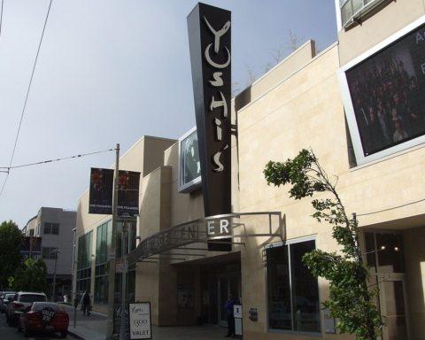 Yoshis San Francisco Music in SF